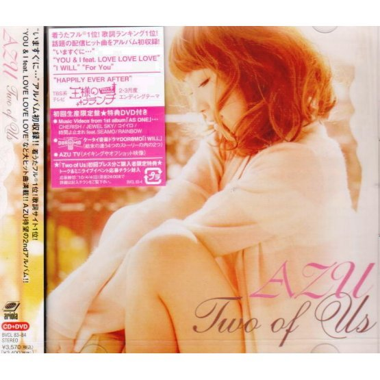 Two Of Us [CD+DVD Limited Edition]
