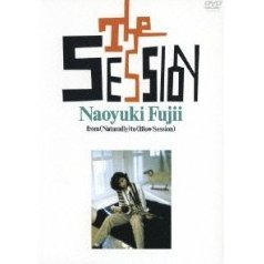 The Session - From Naturally To Blow Session