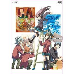 GA Geijutsu Ka Art Design Class Vol.6 [DVD+CD Limited Edition]