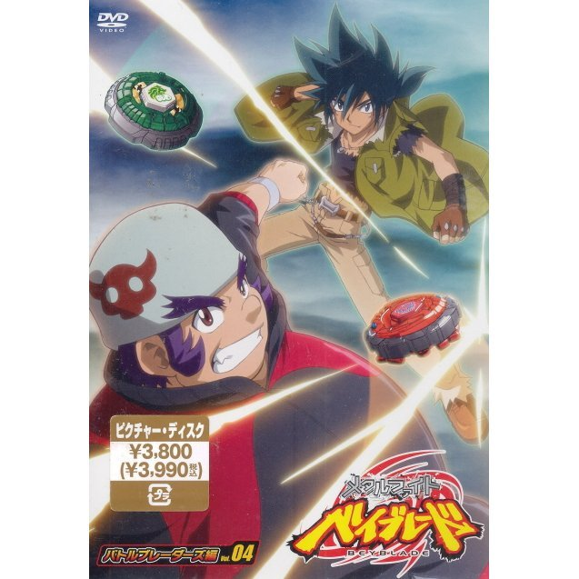 Metal Fight Beyblade - Battle Bladers Hen Vol.4