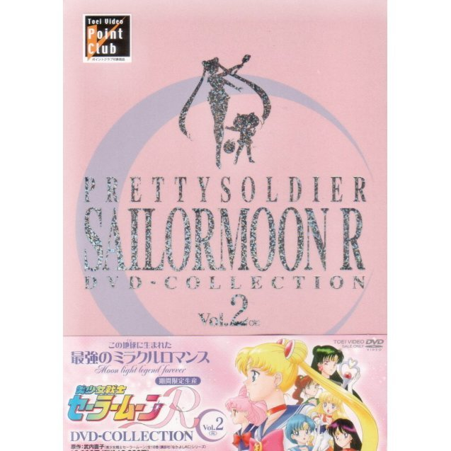 Bishojo Senshi Sailor Moon R DVD Collection Vol.2 [Limited Pressing]