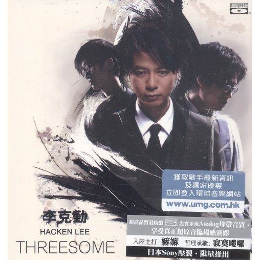 Threesome [Blu-Spec CD]