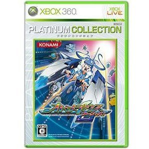Otomedius Gorgeous (Platinum Collection)