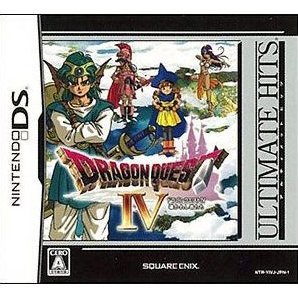 Dragon Quest IV: Michibikareshi Monotachi (Ultimate Hits)