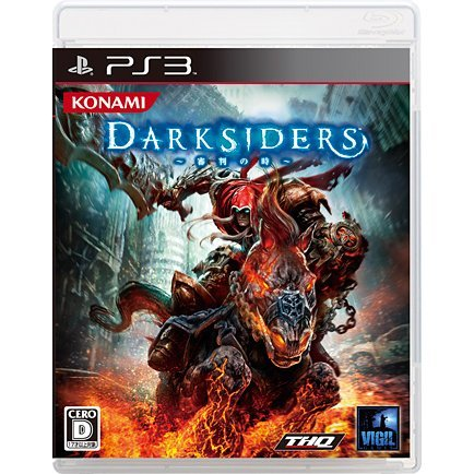 Darksiders: Shinpan no Toki