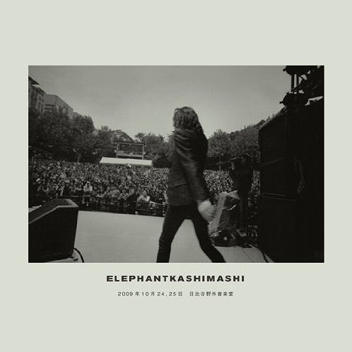 The Elephant Kashimashi 2009 Nen 10 Gatsu 24 25 Nichi Hibiya Open Air Concert Hall [Limited Edition]