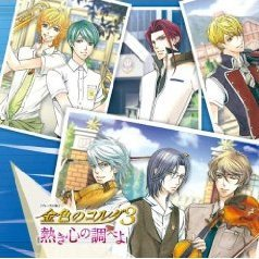 Kiniro No Corda 3 Vocal Shu