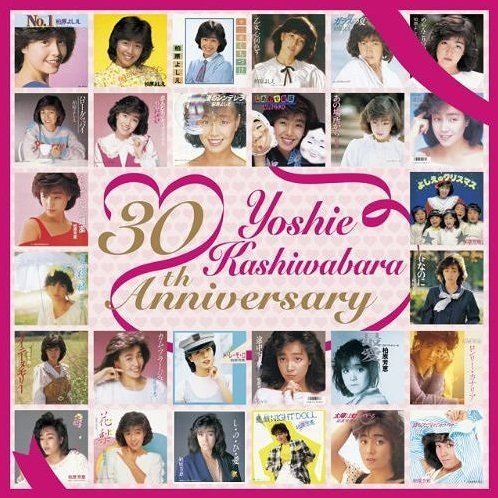 Debut 30th Anniversary Single Collection [29CD+1DVD Limited Pressing]