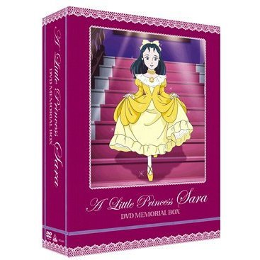 Princess sarah dvd memorial box - Princesse sarah 30 ...