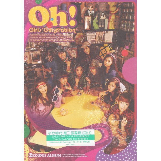 Girls' Generation: 2nd Album - Oh!