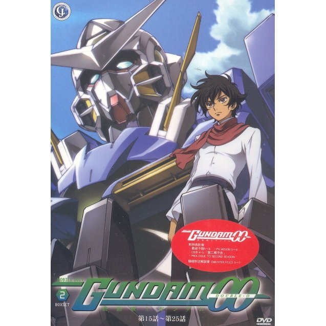 Mobile Suit Gundam 00: Double-O [Boxset 2 - Episodes 15-25 End]