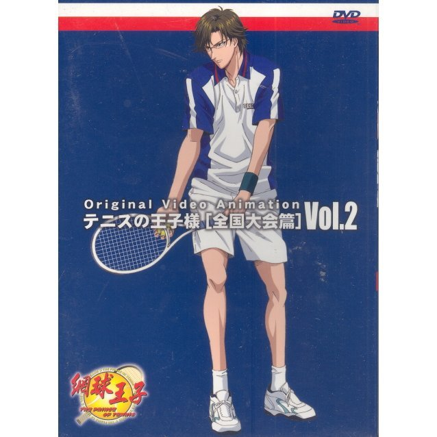 The Prince of Tennis: The National Tournament Vol. 2 (OVA)