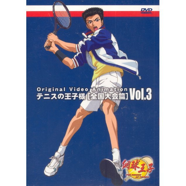 The Prince of Tennis: The National Tournament Vol. 3 (OVA)