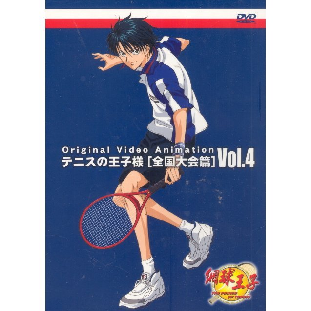 The Prince of Tennis: The National Tournament Vol. 4 (OVA)