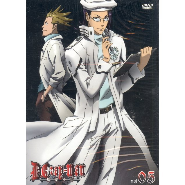 D.Gray-Man Vol. 5