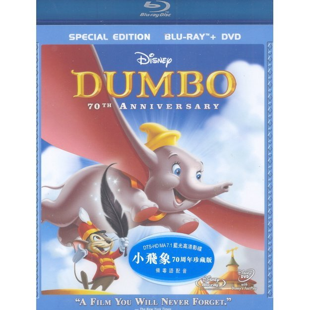 Dumbo [70th Anniversary Edition Blu-Ray+DVD]