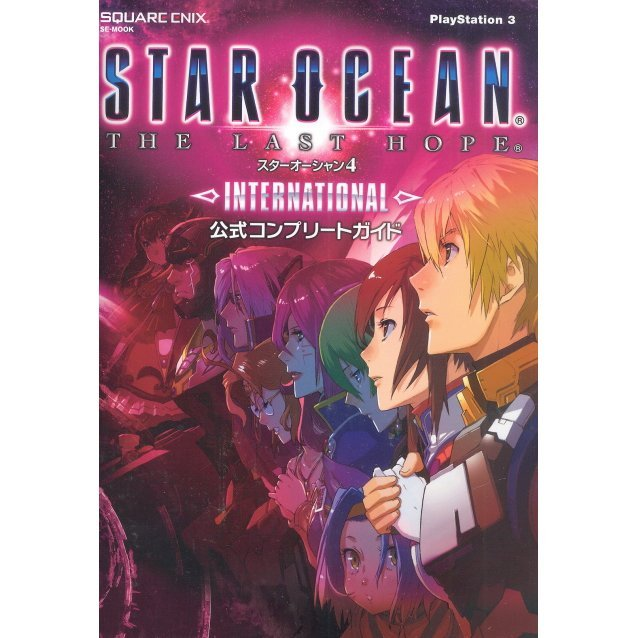 Star Ocean: The Last Hope International Official Complete Guide