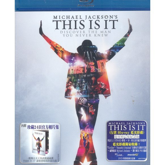 This Is It [Photo Album Limited Edition]