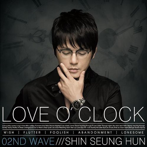 02nd Wave Love O'clock