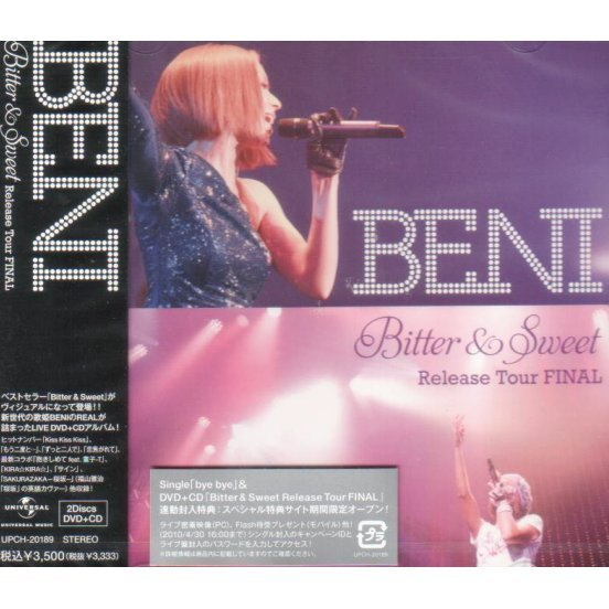 Bitter & Sweet Release Tour Final [CD+DVD]
