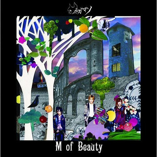 M Of Beauty [CD+DVD Limited Edition]