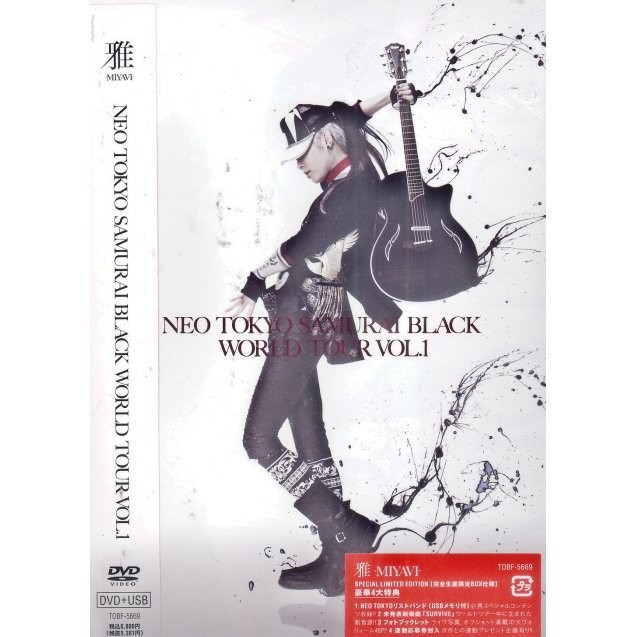j pop neo tokyo samurai black world tour vol 1 cd usb memory special limited edition miyavi. Black Bedroom Furniture Sets. Home Design Ideas