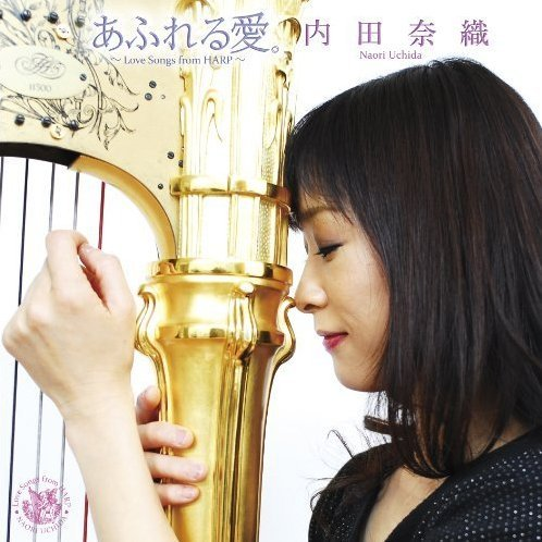 Afureru Ai - Love Songs From Harp