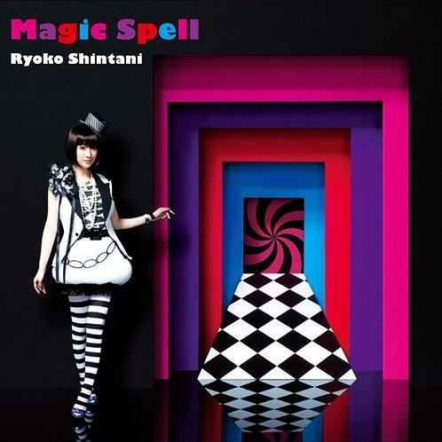 Magic Spell (Trickster 0 Image Song)