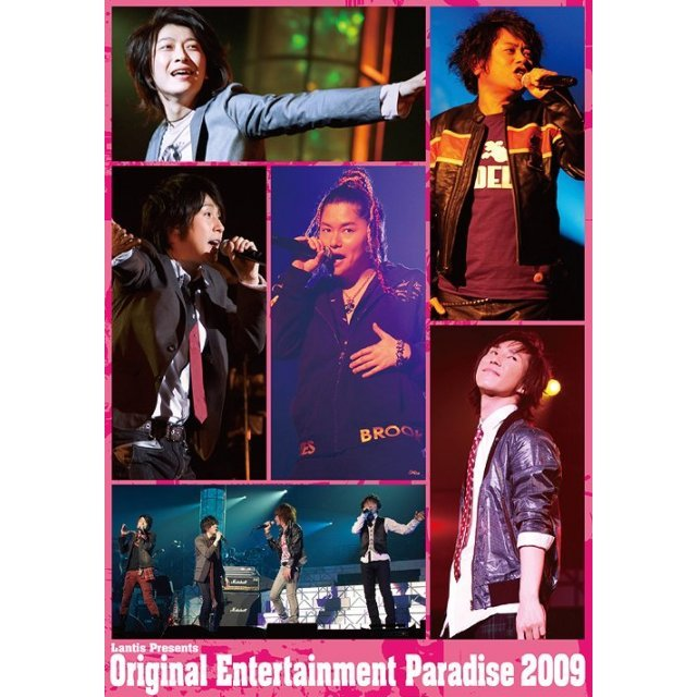 Original Entertainment Paradise Ore Para 2009 Live DVD