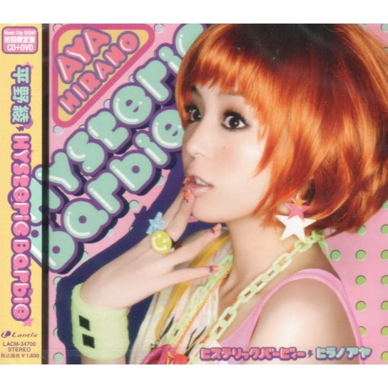 Hysteric Barbie [CD+DVD Limited Edition]