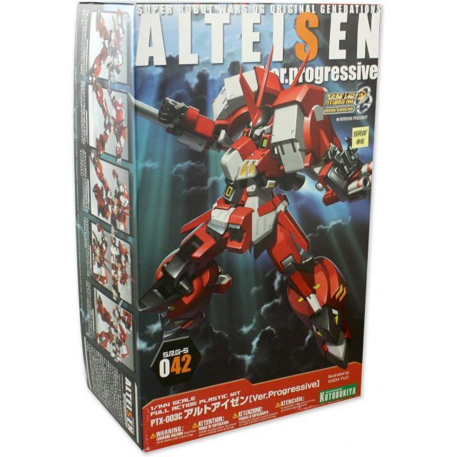 Super Robot Taisen OG: Alteisen (Progressive Ver.) (Re-run)