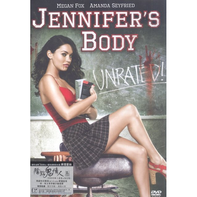 Jennifer's Body [Unrated & Extended Version]