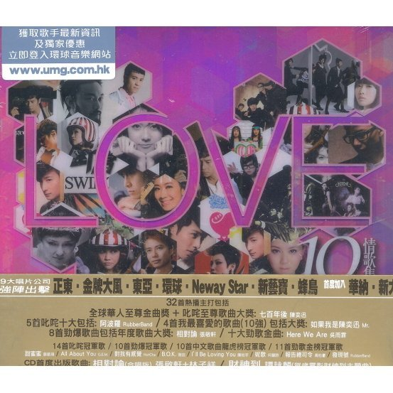 2010 Love Songs Collection [2CD]