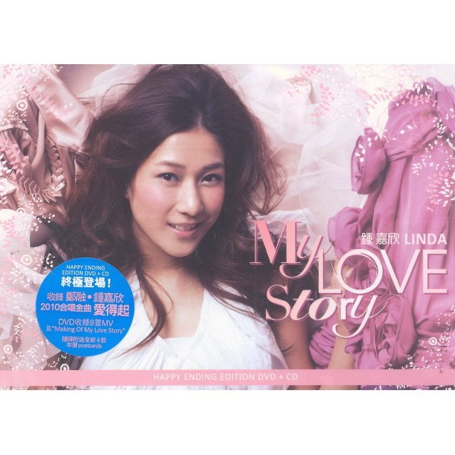 My Love Story [Happy Ending Edition CD+DVD]