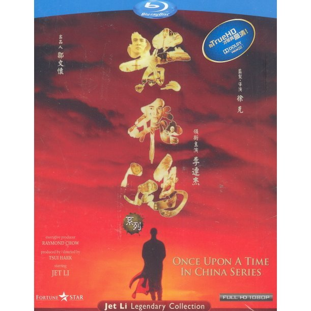 Once Upon A Time In China Series [Boxset]