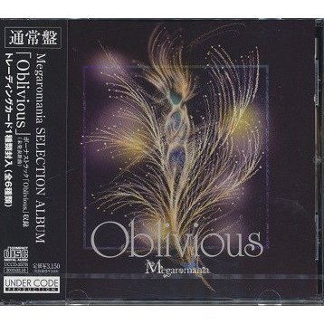 Oblivious [Limited Edition]