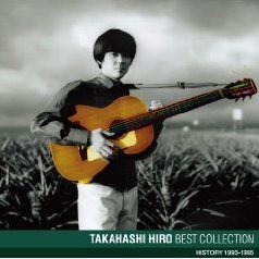 Hiro Takahashi Best Collection