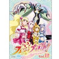 Fresh Pretty Cure Vol.12