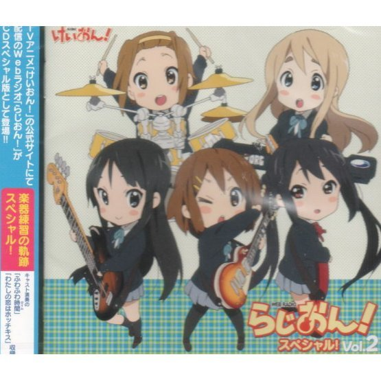 K-ON! Radi-On! Special Vol.2