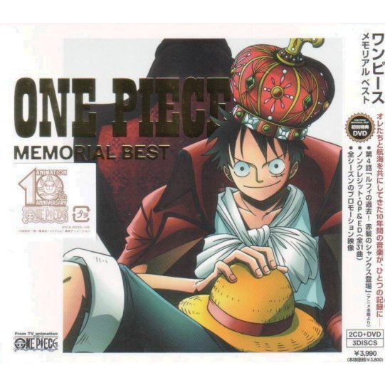 One Piece Memorial Best [CD+DVD Limited Edition]