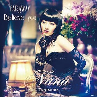 Far Away / Believe You [Jacket C]