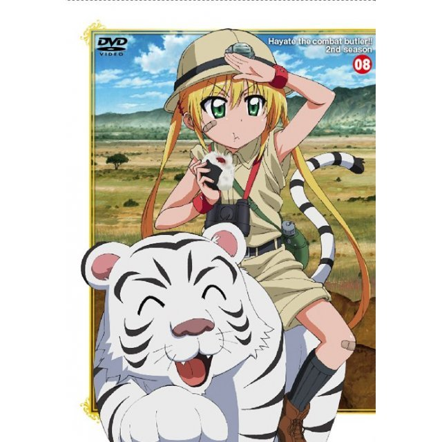 Hayate The Combat Butler / Hayate No Gotoku! 2nd Season 08 [Limited Edition]