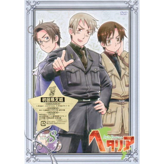 Hetalia Axis Powers Vol.8 [DVD+CD Limited Edition]