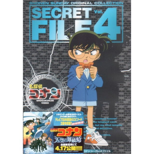 Detective Conan Secret File Vol.4