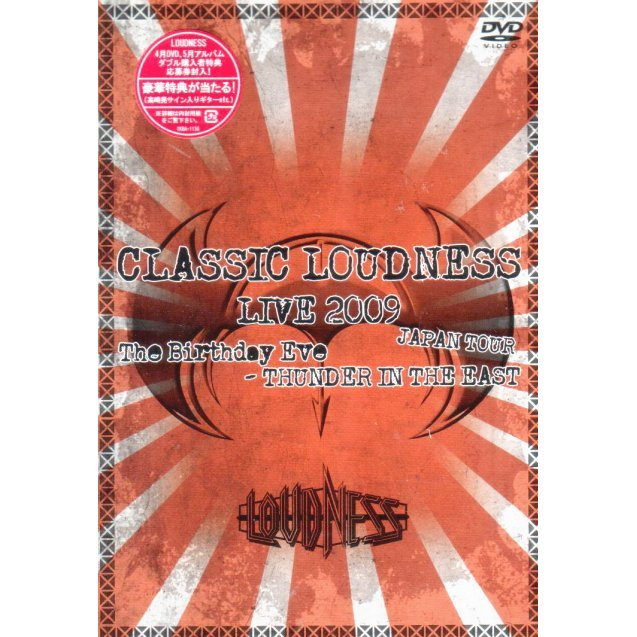 Classic Loudness Live 2009 Japan Tour The Birthday Eve - Thunder In The East