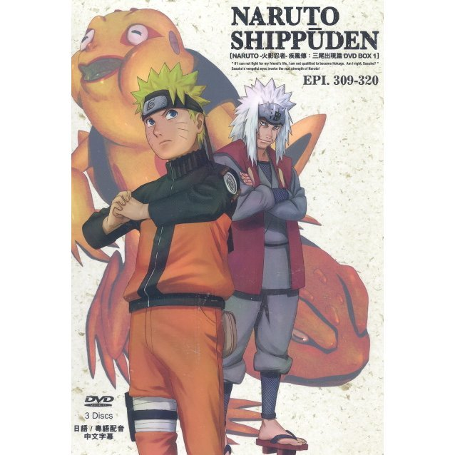 Naruto Shippuden: The Chapter of the Three-Tailed Demon Turtle Boxset 1 [Episodes 309-320 3DVD]