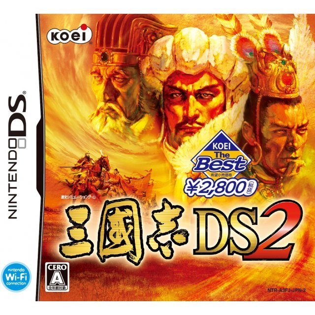 San Goku Shi DS 2 (Koei the Best)
