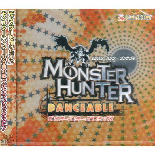 Monster Hunter Danceable - Monster Hunter Club Mix