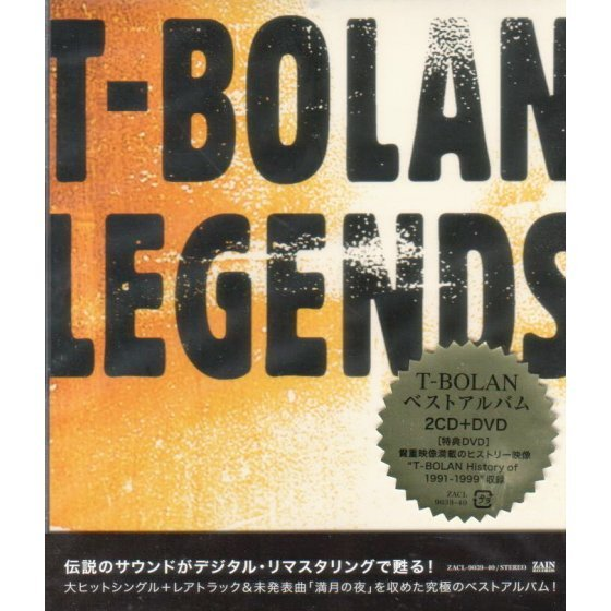 Legends [2CD+DVD]