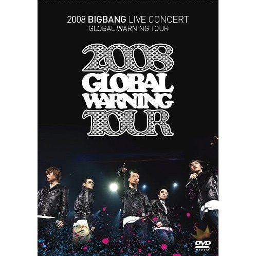 2008 Bigbang Live Concert - Global Warning Tour [Limited Edition]